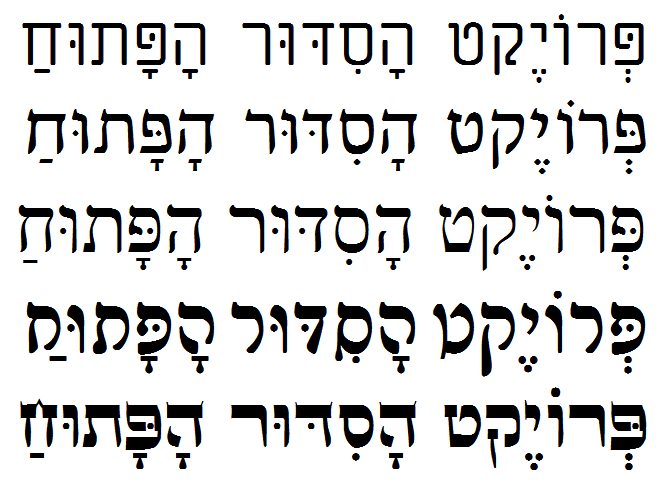 Five fonts from the Open Siddur Open Source and Unicode Hebrew Font pack: Miriam CLM, Hadasim CLM, Linux Libertine, Mekorot-Rashi, and Shlomo Semi Stam (credit: Aharon Varady, license CC-BY-SA)