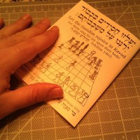 How to craft a small siddur or benscher by Aharon Varady