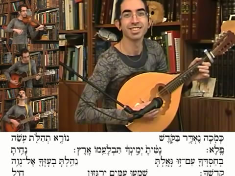 Hillel Ḥayyim Lavery-Yisraeli - Shirat HaYam (Moroccan)