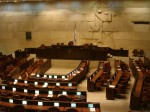 Image: Knesset Hall by Matanya  (License CC-BY 3.0)