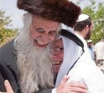 Ibrahahim and Rav Froman