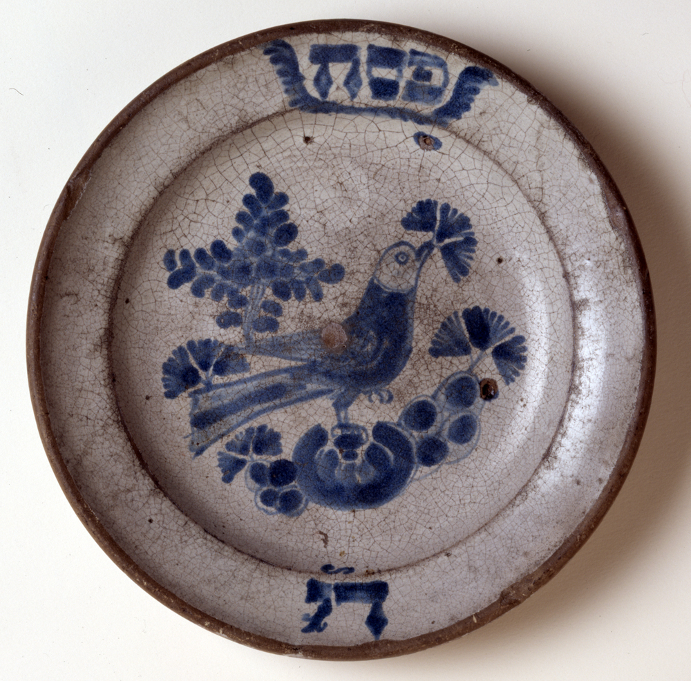 Pesaḥ Seder Plate, Germany (1601-1700), from the