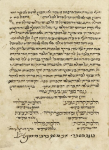 Handsigned page of Maimonides' Mishneh Torah directly preceding his Seder Tefillot (Bodleian Library MS Huntington 80 165a, image cropped)