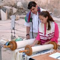 תפילת בת המצווה | Prayer for a Bat Mitzvah after she finishes reading from the Torah