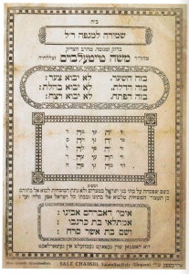 Amulet for Protection Against Plagues, attributed to Rabbi Moshe Teitelbaum (1759-1841) Hungary, 1925