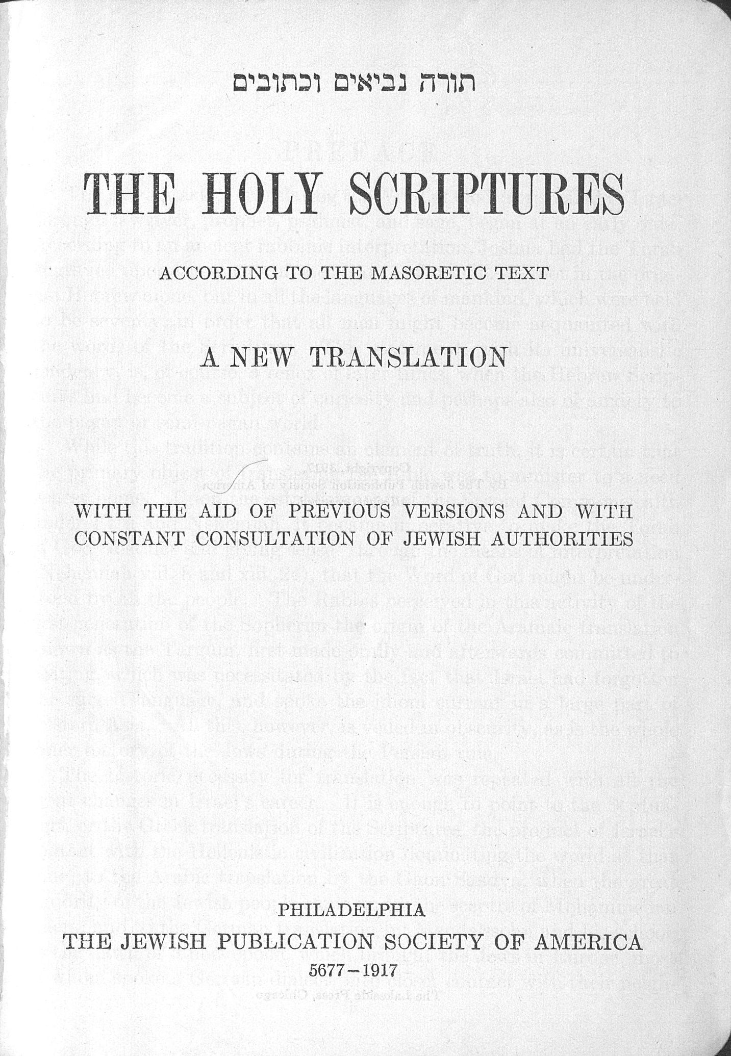the jewish bible tanakh the holy scriptures pdf