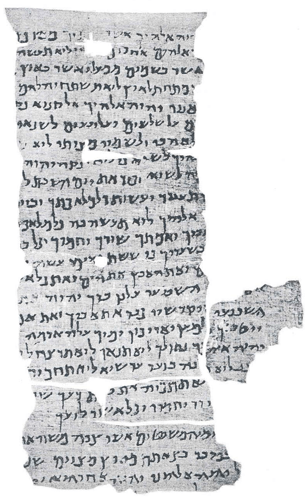 Adventures in Ancient Jewish Liturgy: The Ten Commandments and the Sh'ma in the Nash Papyrus