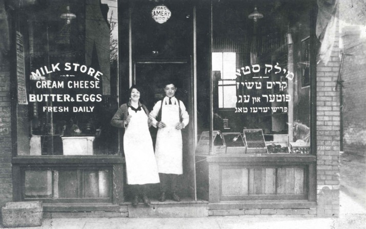 A milk store in Kensington Market in Toronto, Ontario, Canada. The shop's signs, promoting milk, cream cheese, butter and eggs, are in English and Yiddish.