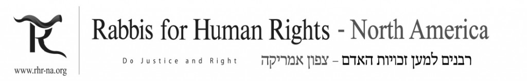 סדר לפסח: כוונה לסדר | A Kavvanah for Human Rights for the Passover Seder, from T'ruah
