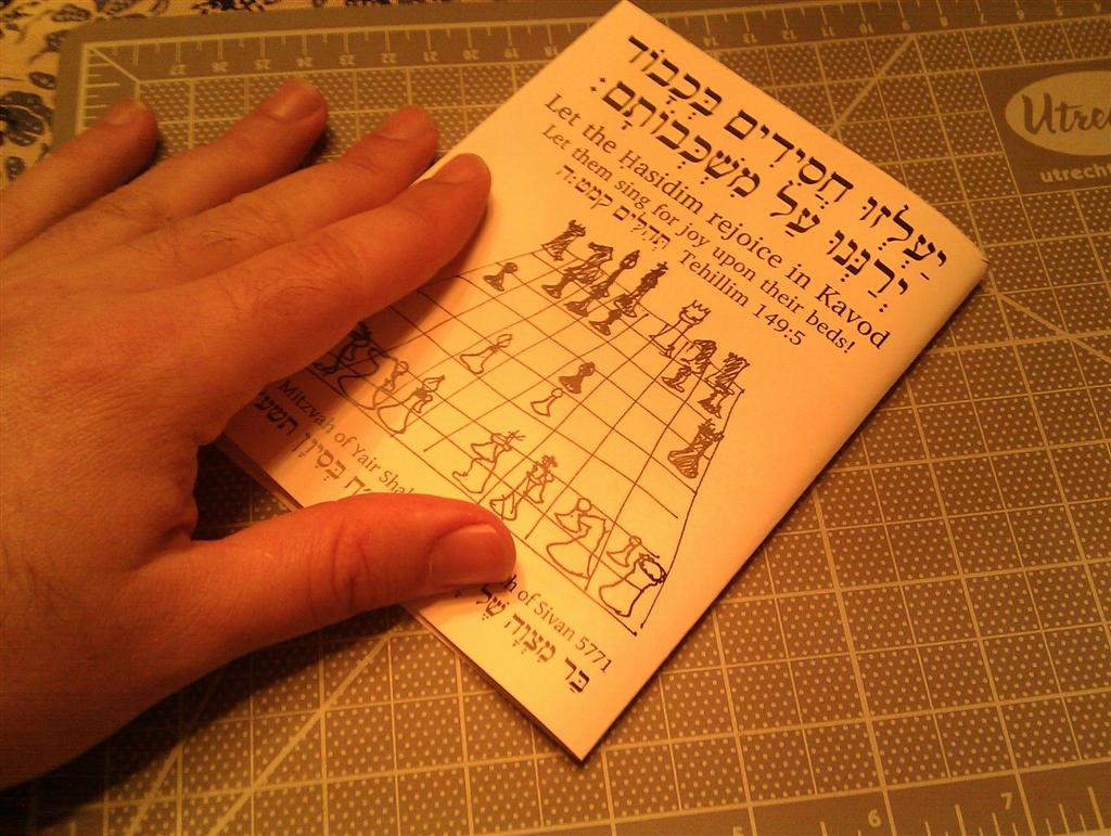 How to craft a small siddur or bentsher by Aharon Varady