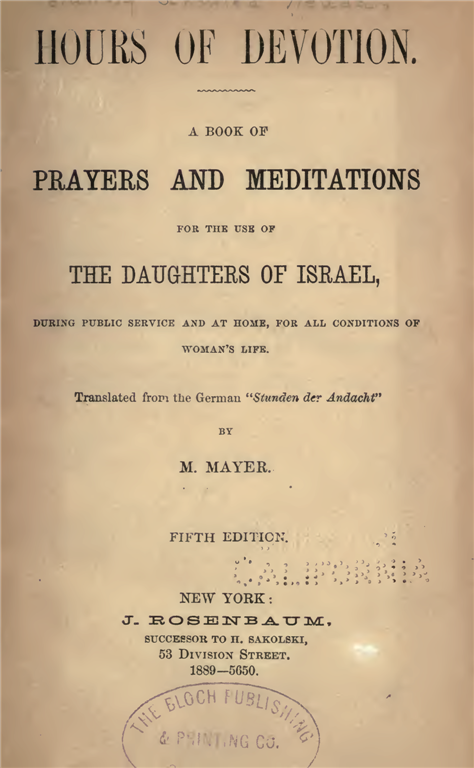 Hours of Devotion: a collection of teḥinot compiled by Rabbi Moritz Mayer  (1866)
