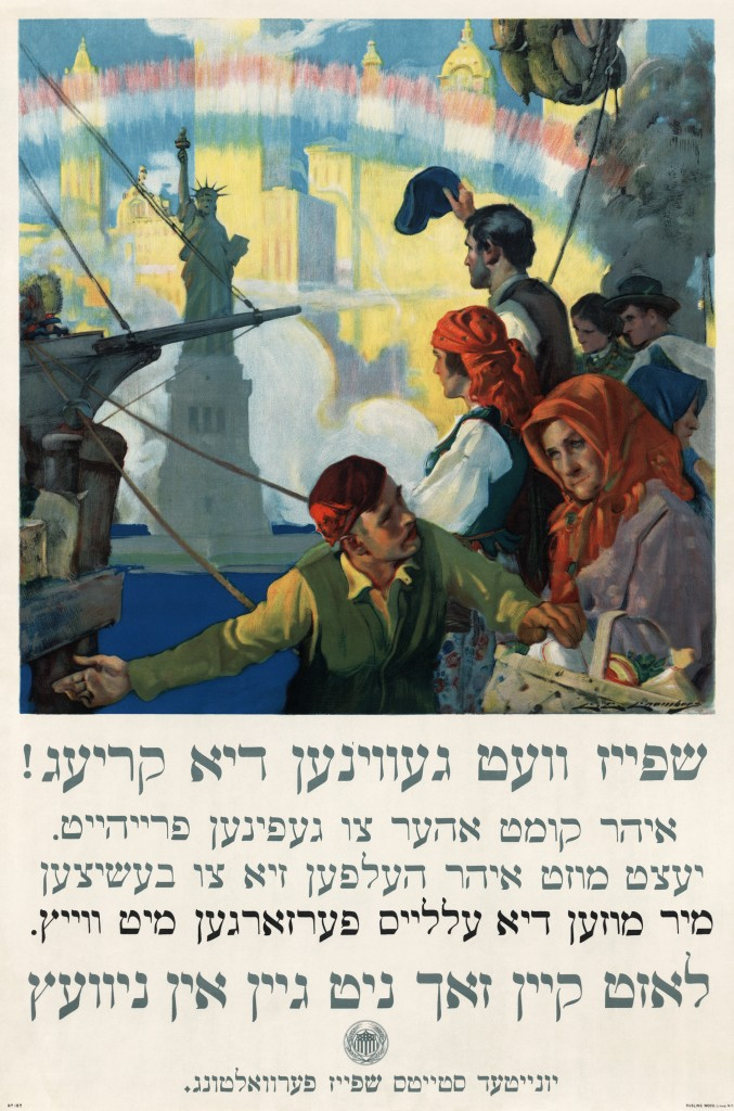 "World War I era poster in Yiddish to encourage food conservation. Caption (translated) ""Food will win the war - You came here seeking freedom, now you must help to preserve it - Wheat is needed for the allies - waste nothing."" Color lithograph by Charles Edward Chambers."