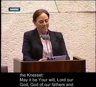 תפילה בכניסה לכנסת | Prayer for Entering the Knesset, by Dr. Chaim Hames-Ezra (2013)