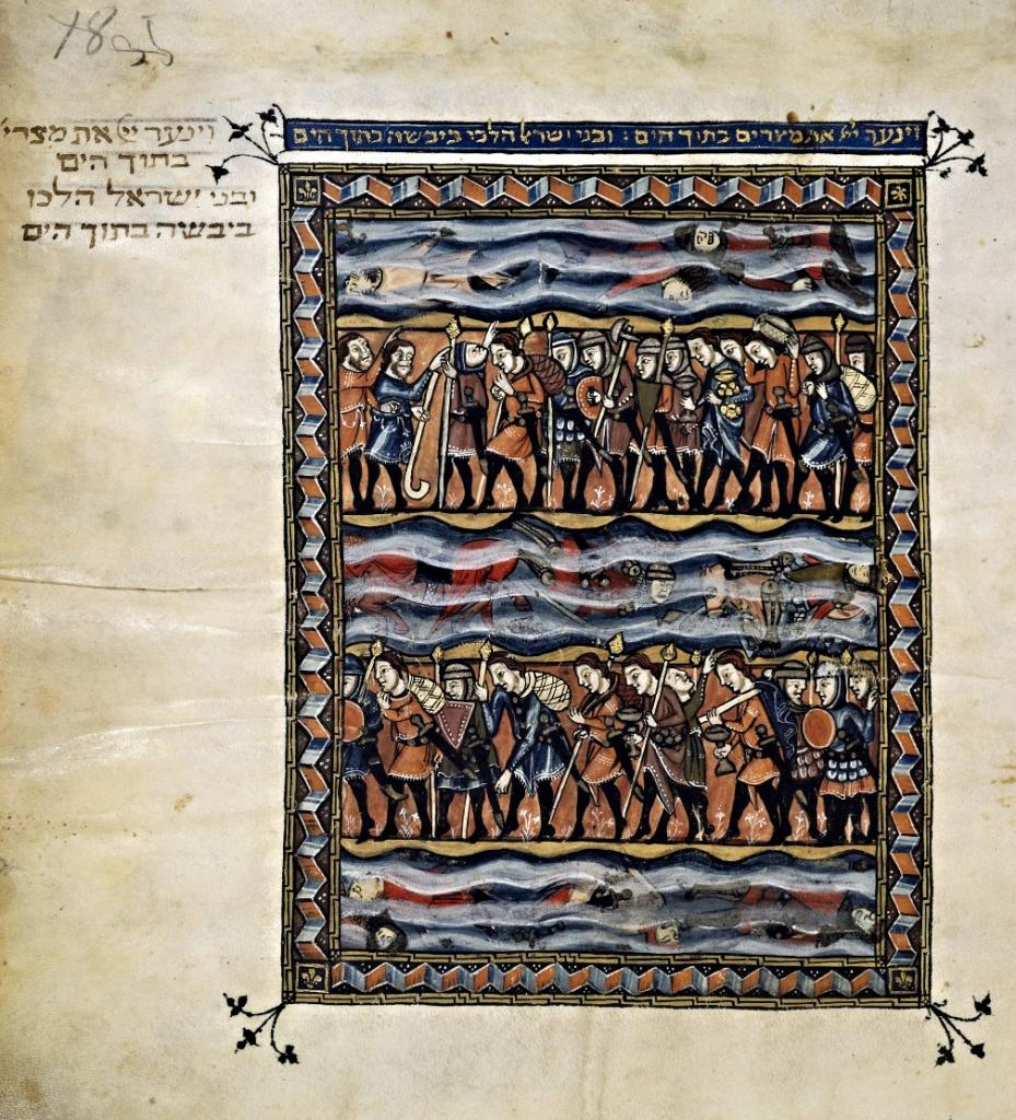[The Sea of Reeds Parting, Pharoah's army drowned] from the Rhylands Haggadah.