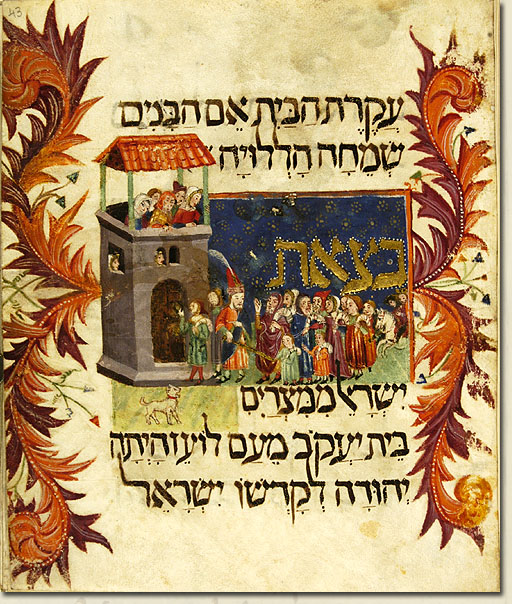 "The end of Psalm 113 and the beginning of Psalm 114 from the Kaufmann Haggadah, an illuminated manuscript produced in Catalonia in the 14th century. The complete verses are:  ""Who maketh the barren woman to dwell in her house As a joyful mother of children. Hallelujah (Psalms 113:9). When Israel came forth out of Egypt, The house of Jacob from a people of strange language..."" (Psalms 114:1)."