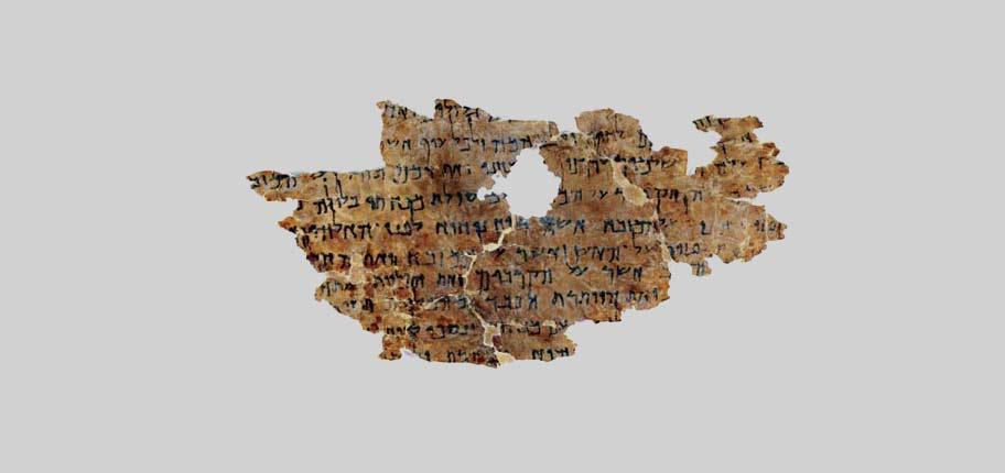 לוח 4Q218-819/1, JUBILEES C באדיבות רשות העתיקות. צילום: צילה שגיב