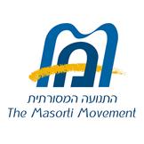 Masorti Movement in Israel