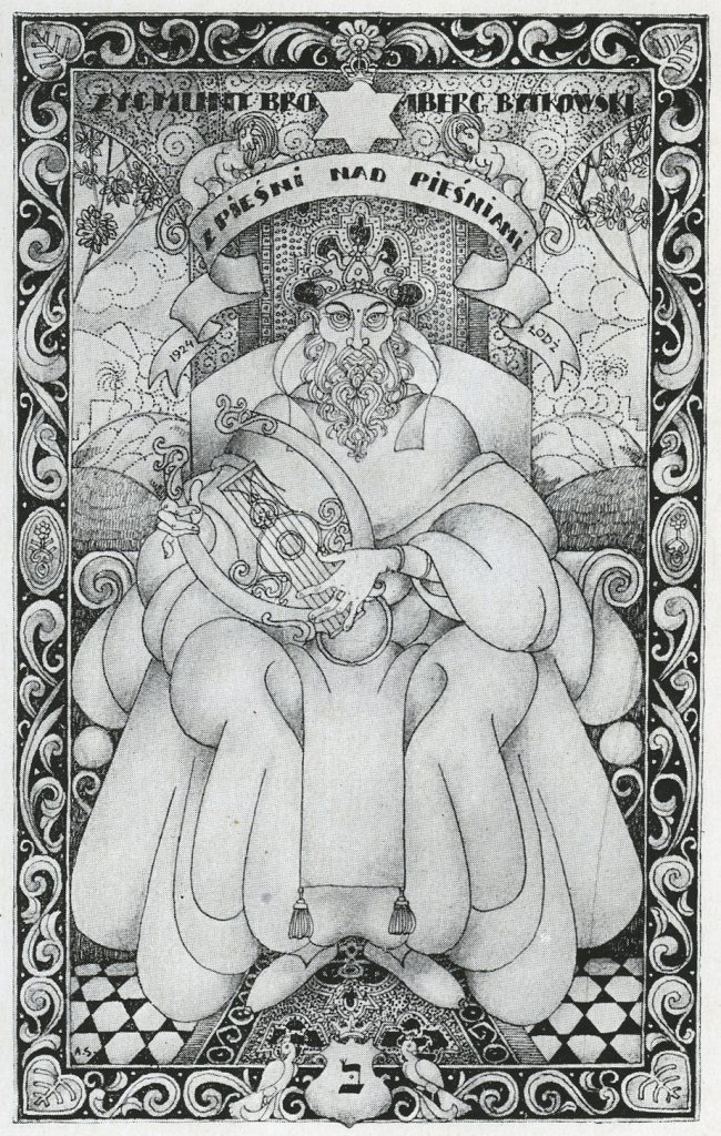Arthur Szyk's black-and-white frontispiece for an illustrated Polish-language edition of Song of Songs: Pieśń nad Pieśniami [Song of Songs] Translated by Zygmunt Bromberg-Bytkowski. Łódź: M. Szajniak, 1924.