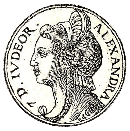 Queen Shalom Tsiyon (Salome) Alexandra, from Guillaume Rouillé's Promptuarii Iconum Insigniorum (1553)