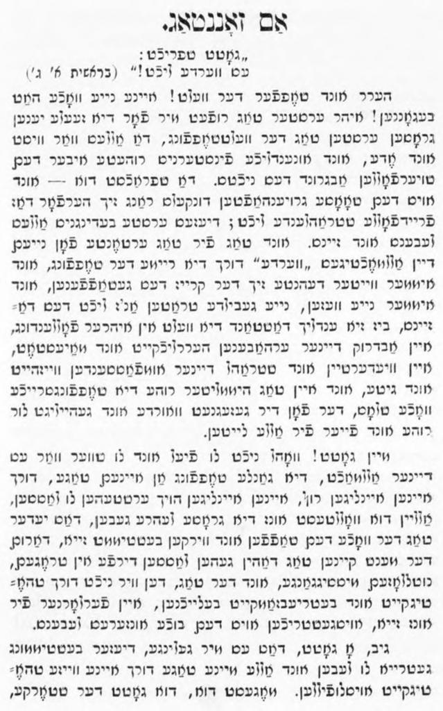 [Gebet] Am Sonntag, by Fanny Schmiedl Neuda (1855)