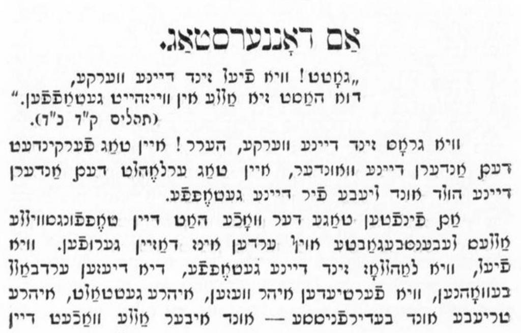 [Gebet] Am Donnerstag, by Fanny Schmiedl Neuda (1855)