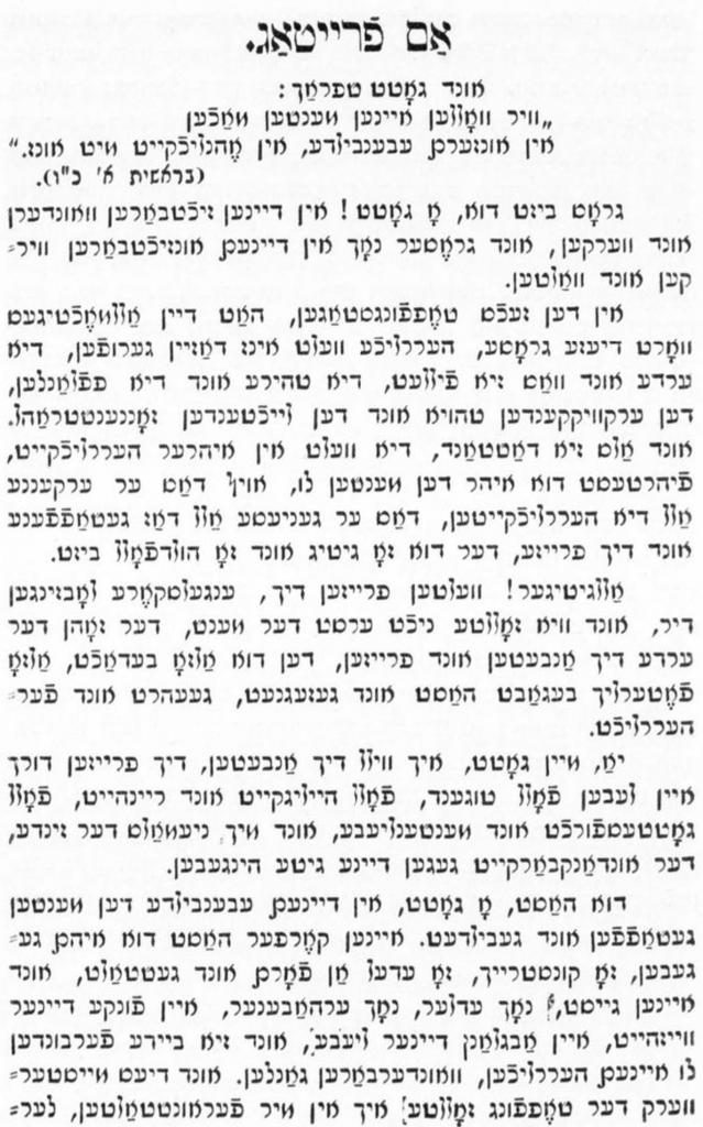 [Gebet] Am Freitag, by Fanny Schmiedl Neuda (1855)