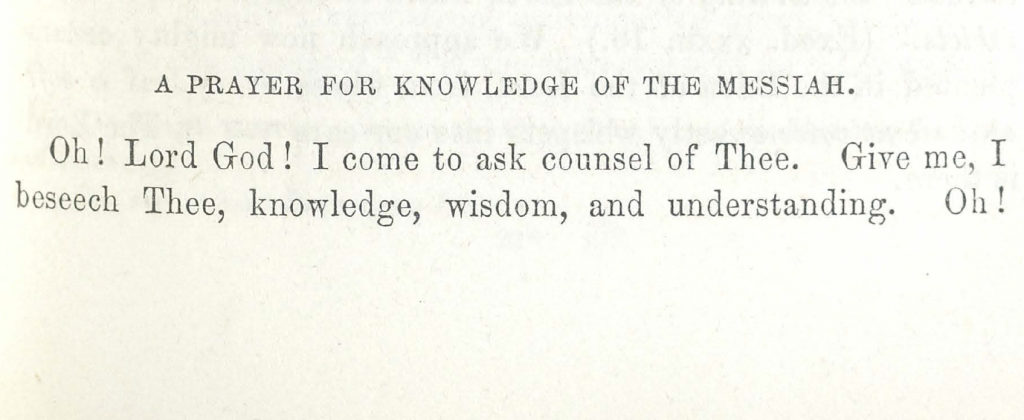 A Prayer for Knowledge of the Messiah, a poem by Rosa Emma Salaman (1851)