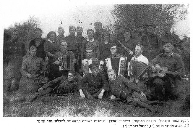 "A partisan music and dance troupe called ""Hoopsa Smikum,"" in the Naruts Forest. #1 is Chana Pozner, originally from Molodechno. She spent part of the war with her father, Mordechai Pozner, #3. #2 is Y'chiel Borgin."