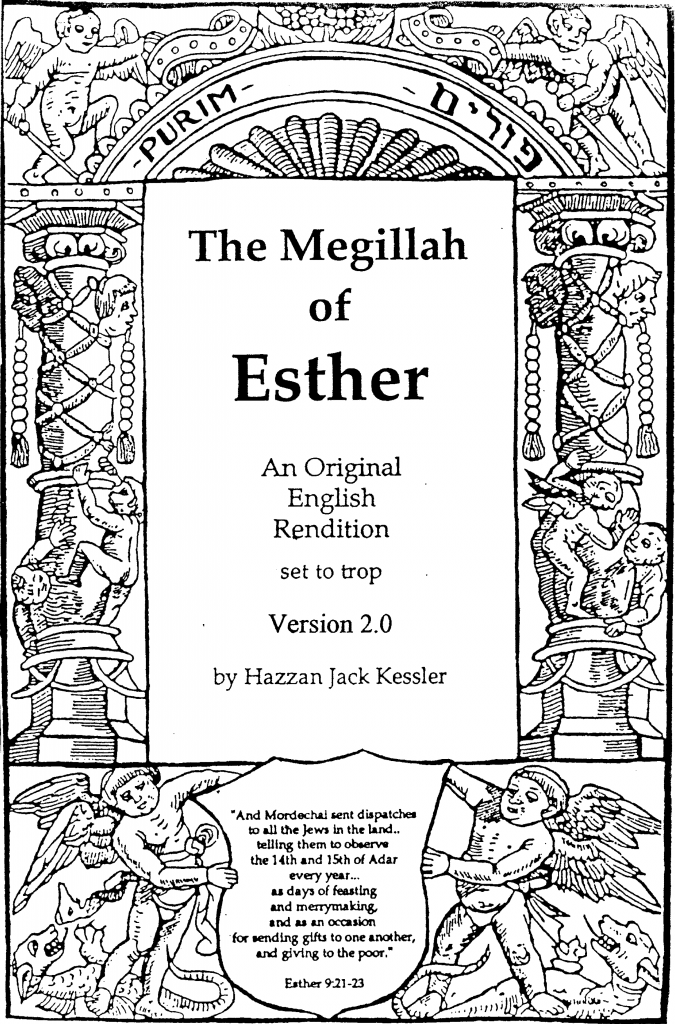 The Megillah of Esther: An Original English Rendition Set to Trōp, by Ḥazzan Jack Kessler