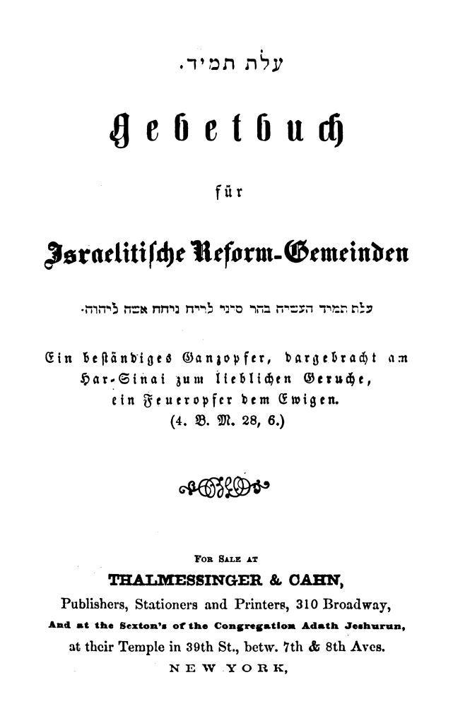 Olat Tamid - Gebetbuch fur Israelitische Reform-Gemeinden (David Einhorn 1858) title page