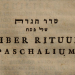 הגדה לסדר פסח | Liber Rituum Paschalium, a haggadah in Latin translation by Johann Stephan Rittangel (1644)