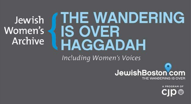 הגדה לסדר פסח | The Wandering is Over Haggadah: Including Women's Voices, by Jewish Boston and the Jewish Women's Archive (2011)