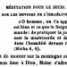 Méditation Pour Le Jeudi | Meditation for Thursday (the Fifth Day), by R' Arnaud Aron and Jonas Ennery (1848), translated to English by Isaac Leeser (1863)
