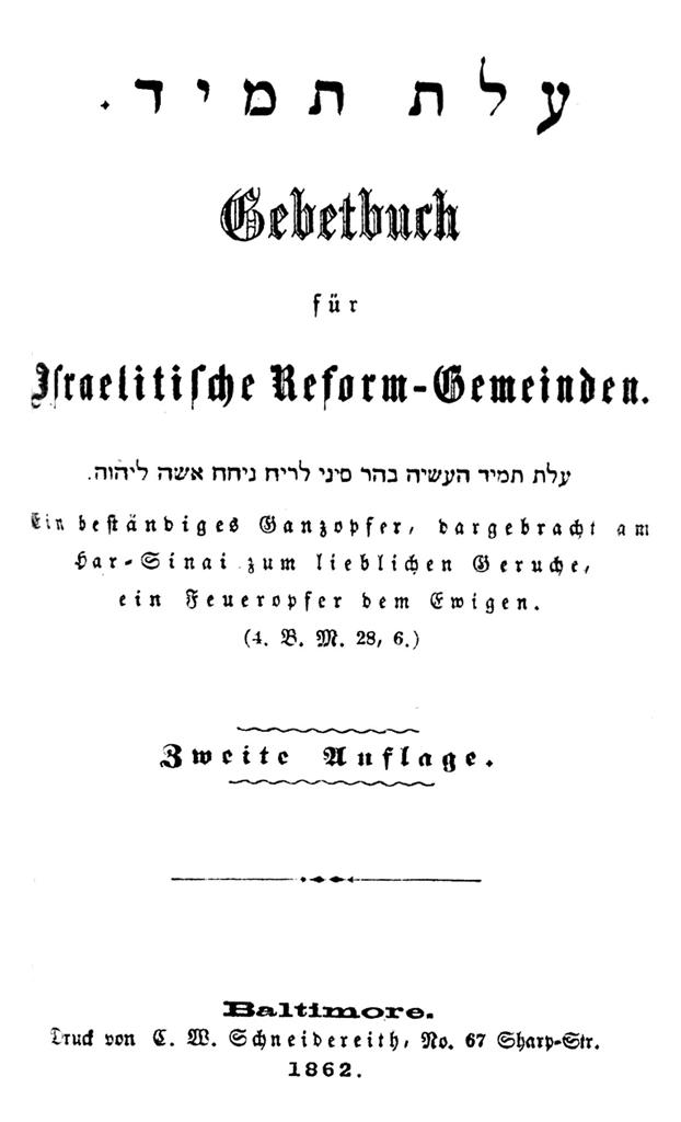 עלת תמיד | Olath Tamid: Gebetbuch Für Israelitische Reform-Gemeinden, by David Einhorn (3rd German ed. 1862)