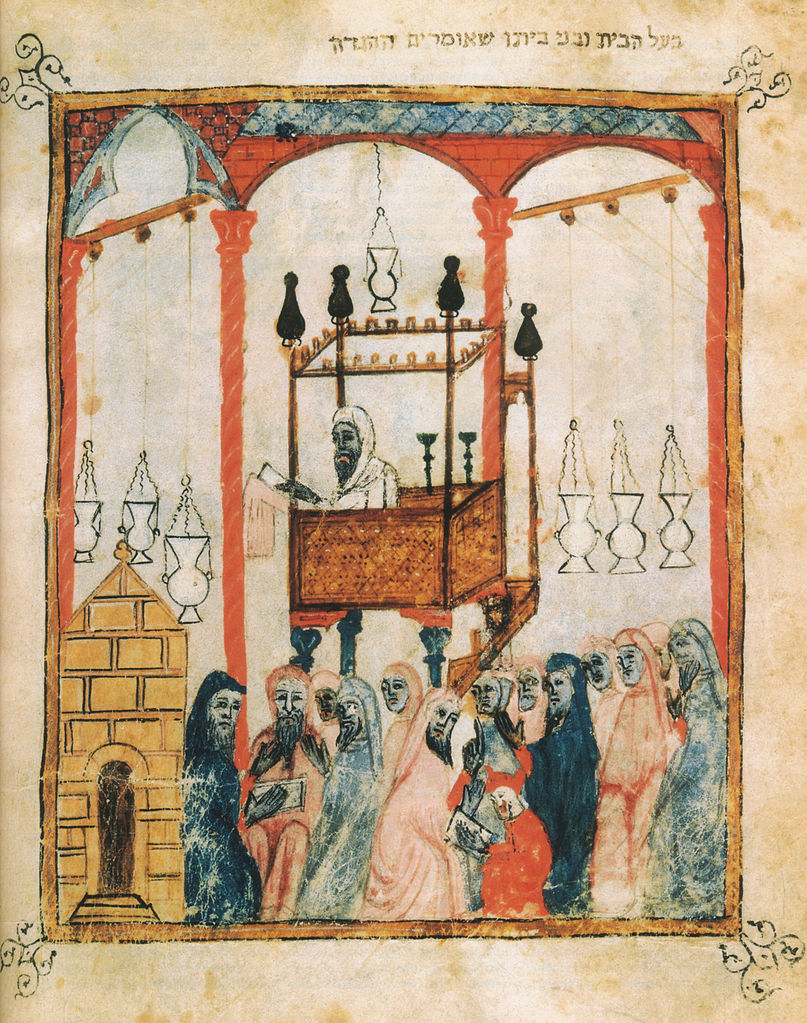 Full-page miniature from the Sister Haggadah, Barcelona, Spain 1350.
