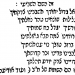 אֱלֹהִים בְּיִשְׂרָאֵל | Elohim b'Yisrael :: A piyyut containing the 42 Letter Name, recorded in Sefer haPeliah