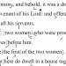 Haftarah Reading for Parashat Miqets (I Kings 3:15-4:5): Chantable English translation with trope, by Len Fellman