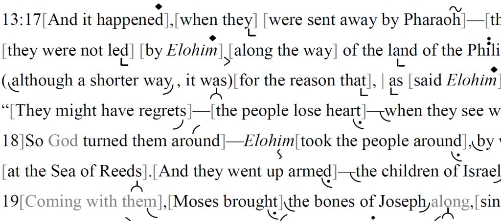 Detail of transtropilized translation of a portion of Parashat B'shalaḥ.