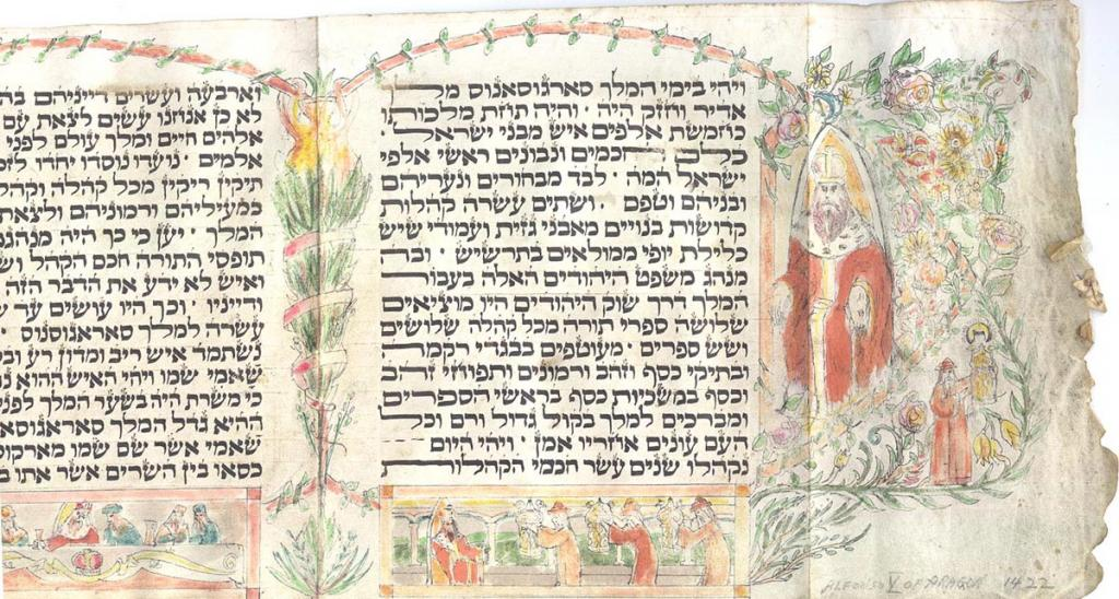 The first column of megillat Saragossa/Syracusa from an image of an edition of the scroll.