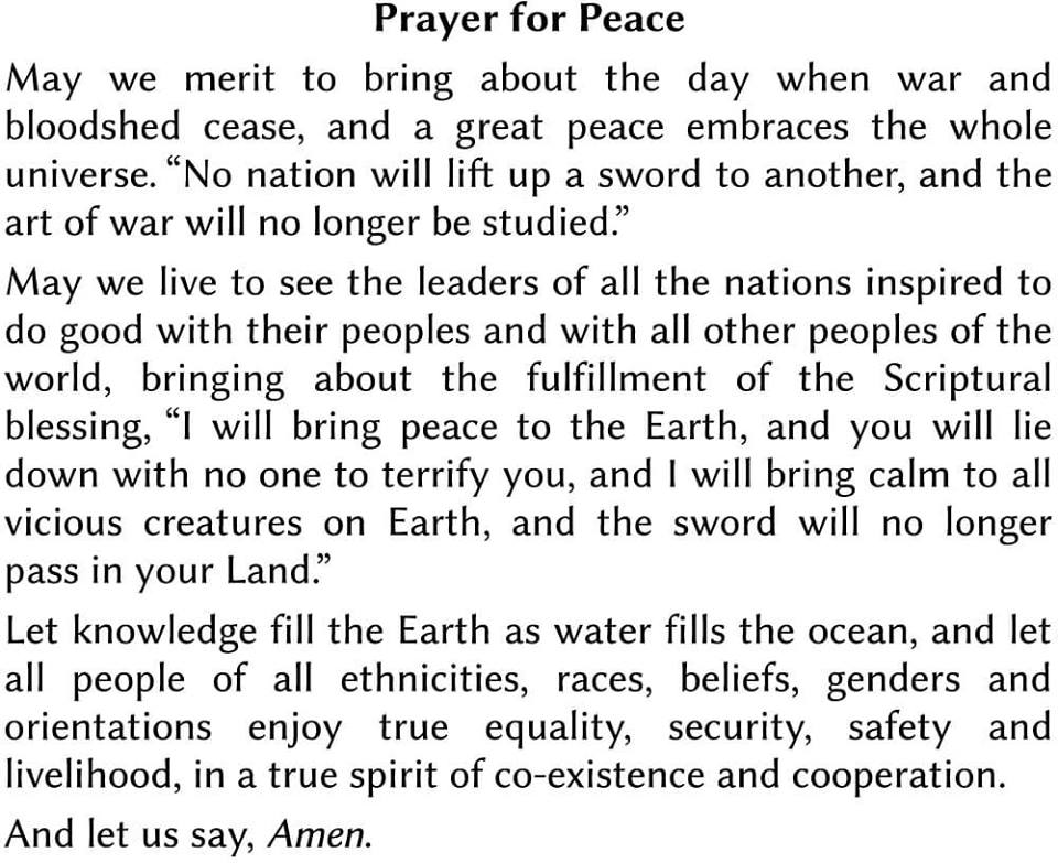 An image of the text of the universal prayer for peace given by Rabbi Hillel Yisraeli-Lavery, as shared on Facebook.