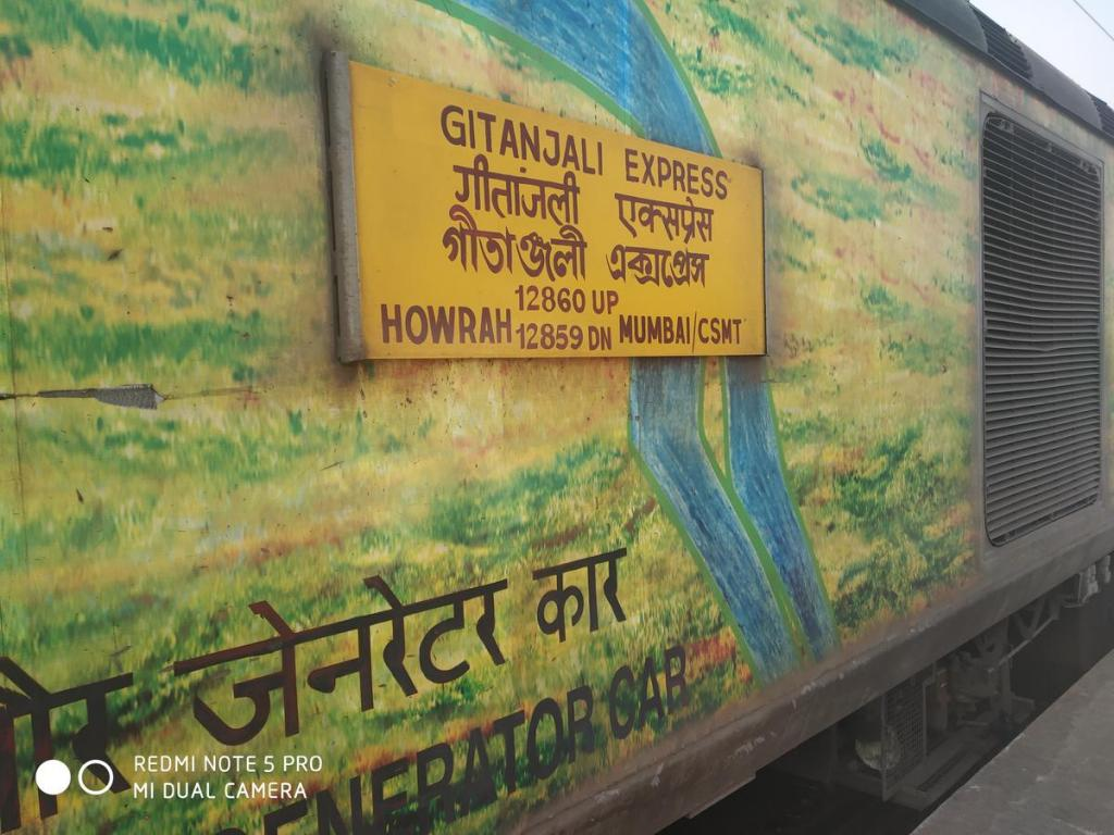 12860/Gitanjali Express HWH/Howrah Junction Gitanjali LHBfied (credit: Somanko)