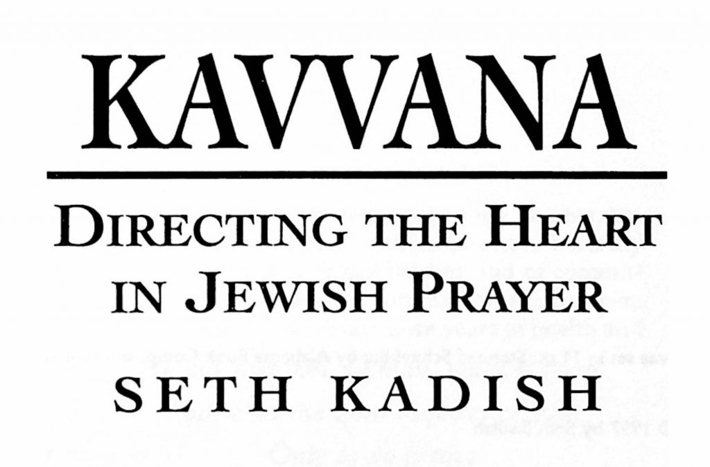 Kavvana: Directing the Heart in Jewish Prayer, by Rabbi Dr. Seth Kadish (1997)