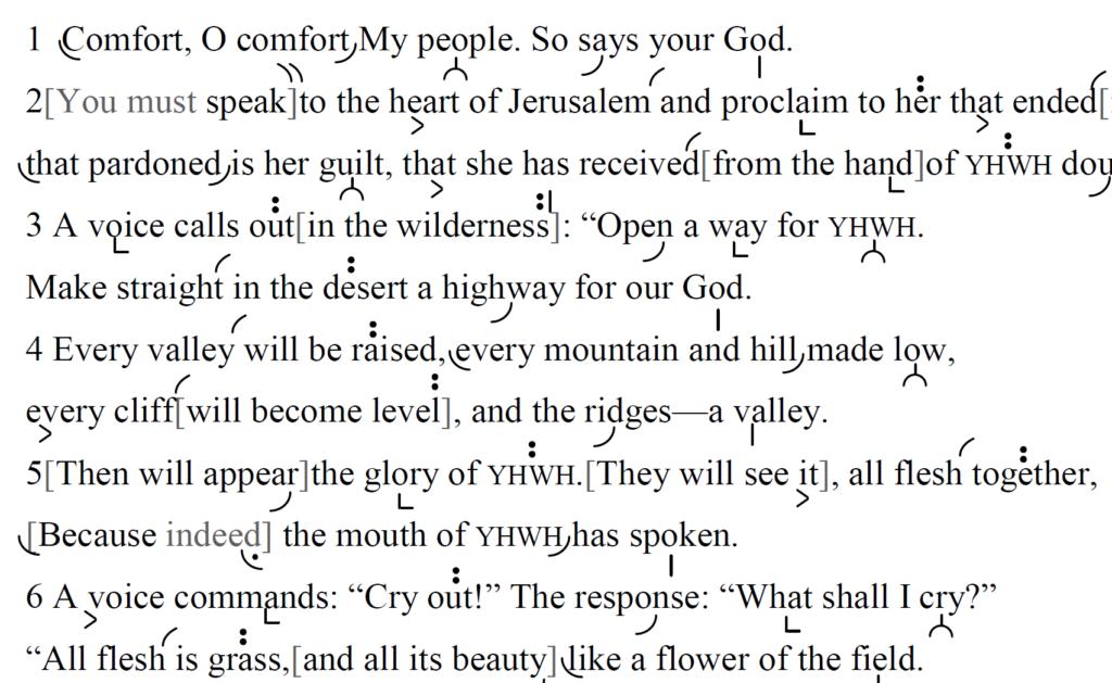 Detail of transtropilized translation of a portion of the Haftarah for Parashat va'Etḥanan.