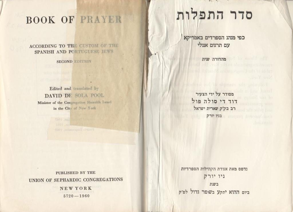 סדר התפילות (ספרד)‏ | Seder haTefilot, a bilingual Hebrew-English prayerbook translated and arranged by Rabbi David de Sola Pool (1941)