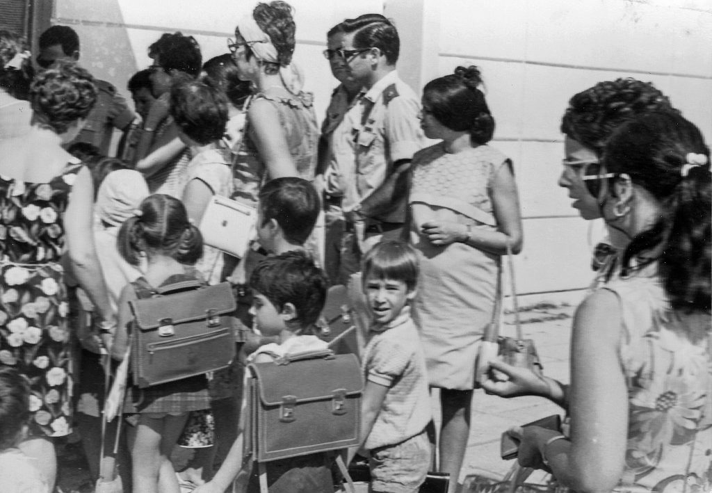 First Day of School, Kiryat Ono Municipality, circa 1970s  (credit: Kiryat Ono Archive Pikiwiki Israel, license CC BY)