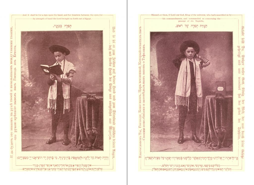 סדר תפלות כל השנה (אשכנז) | Magil's Complete (Hebrew-English) Linear Prayer Book, arranged and translated by Yosef Mogilnitski (second improved edition, 1908)