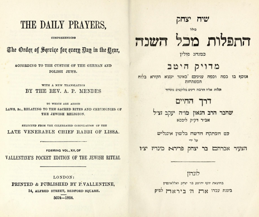 התפלות מכל השנה (אשכנז)‏ | HaTefilot miKol haShanah, a bilingual Hebrew-English siddur arranged and translated by Rabbi Abraham Pereira Mendes (1864)