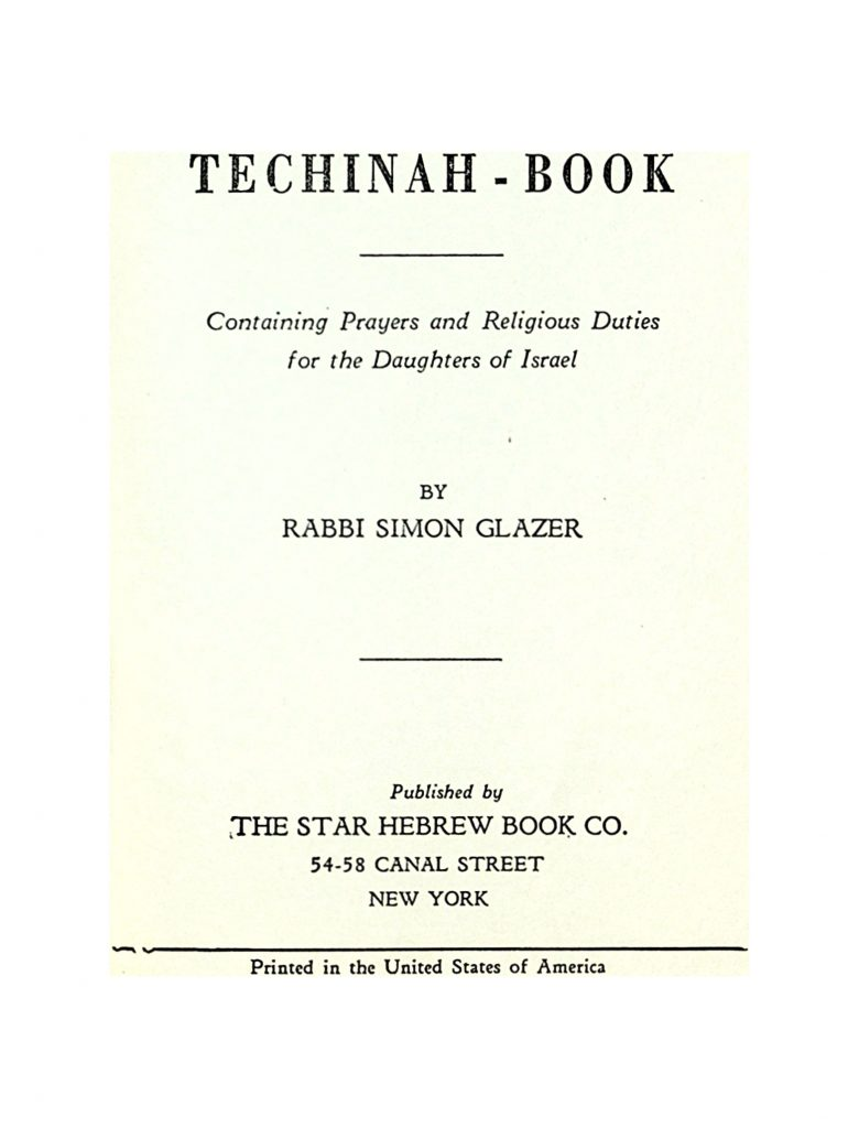 Techinah-Book, by Rabbi Simon Glazer (1930)