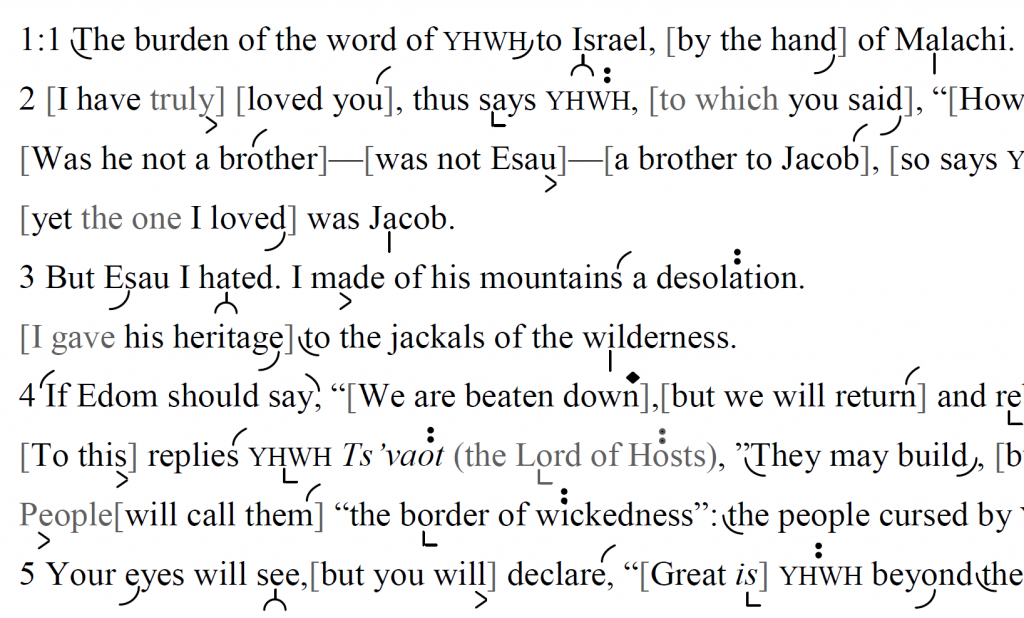Detail of transtropilized translation of a portion of the Haftarah for Parashat Toldot.
