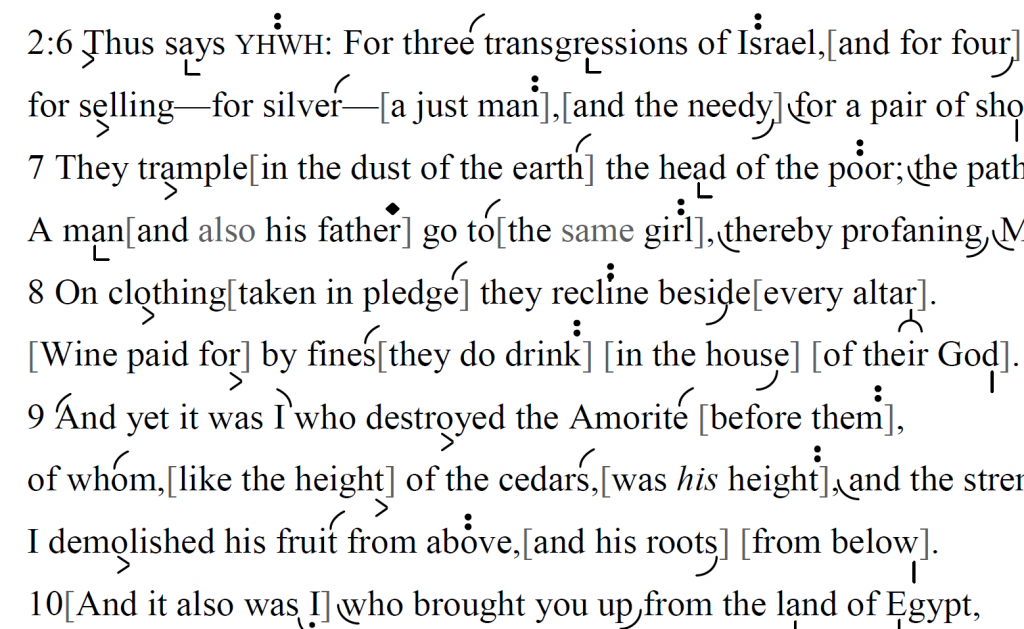 Detail of transtropilized translation of a portion of the Haftarah for Parashat Vayeshev.